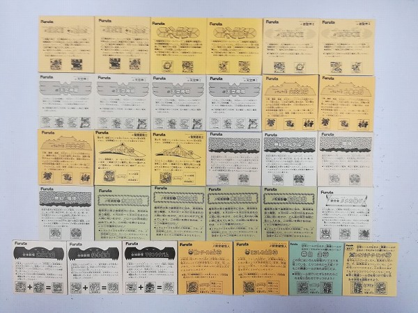 ドキドキ学園 アタック15 全59種 フルコンプ + 当たりシール 2種_3