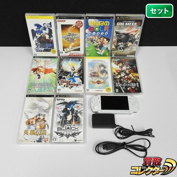 SONY PSP-3000 + ソフト 10点 ペルソナ3 麻雀格闘倶楽部 全国対戦版 他_1