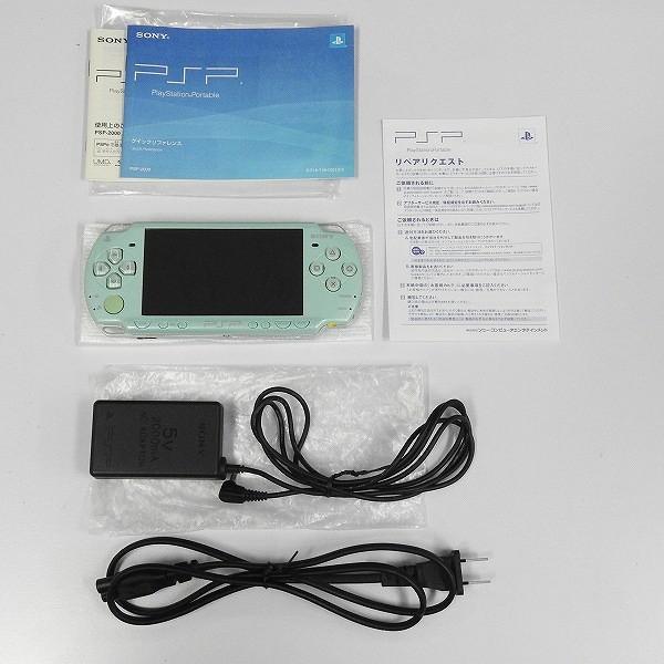 ソニー PSP-2000 ミントグリーン_2