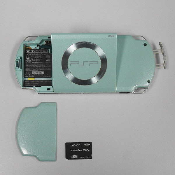 ソニー PSP-2000 ミントグリーン_3