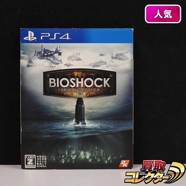 PS4 ソフト バイオショック コレクション スリーブケース付_1