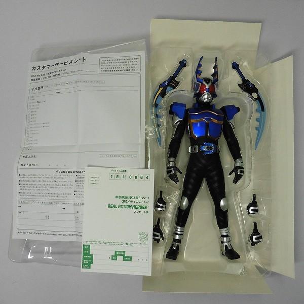 RAH No.545 1/6 仮面ライダーガタック 2011 デラックスタイプ_2