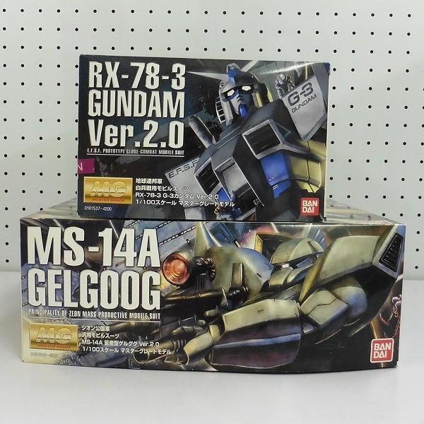 MG 1/100 量産型ゲルググ ver.2.0 + G-3 ガンダム ver.2.0_2