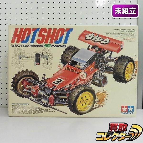 小鹿 タミヤ 1/10 電動RC ラジコン ホットショット4WD_1