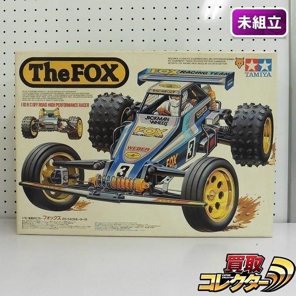 小鹿 タミヤ 1/10 電動RCカー The FOX フォックス_1