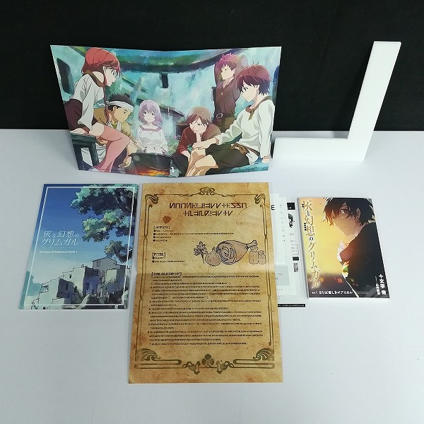 Blu-ray 灰と幻想のグリムガル 初回生産限定版 全6巻_3