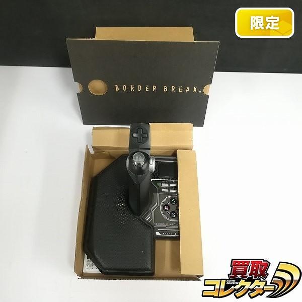 HORI PS4 BORDER BREAK 専用コントローラー_1