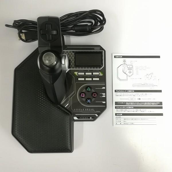 HORI PS4 BORDER BREAK 専用コントローラー_2