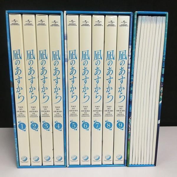 Blu-ray 凪のあすから 初回限定版 全9巻 収納BOX付_2