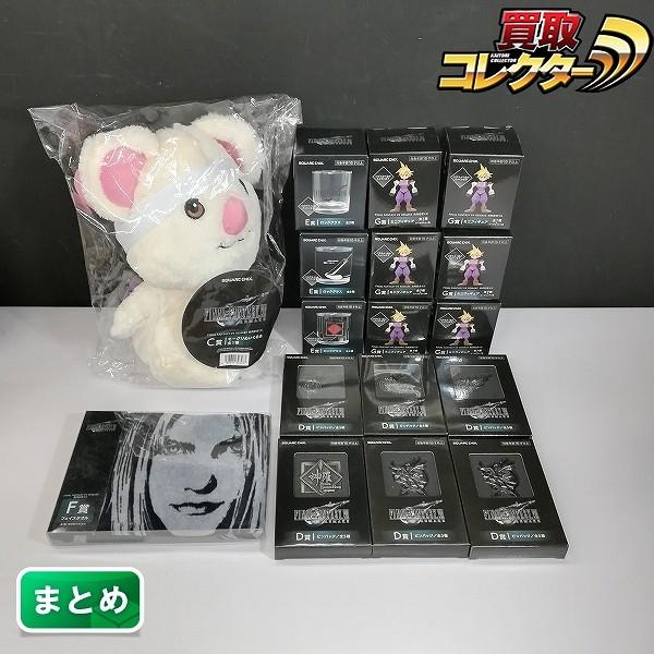 FINAL FANTASY VII REMAKE 発売記念くじ C~G賞_1