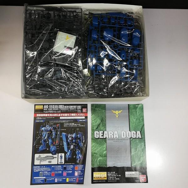 MG 1/100 ギラ・ドーガ レズン・シュナイダー専用機 プレミアムバンダイ限定_3
