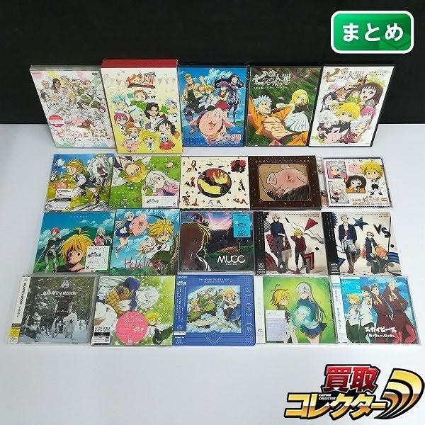 七つの大罪 DVD/CD FES 輝ける太陽 甦る邪星 他_1