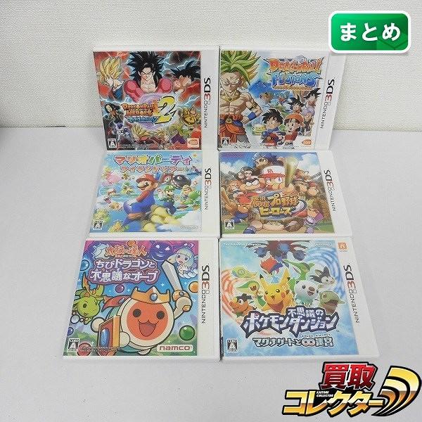 3DS ソフト 実況パワフルプロ野球ヒーローズ ドラゴンボールフュージョンズ 他_1