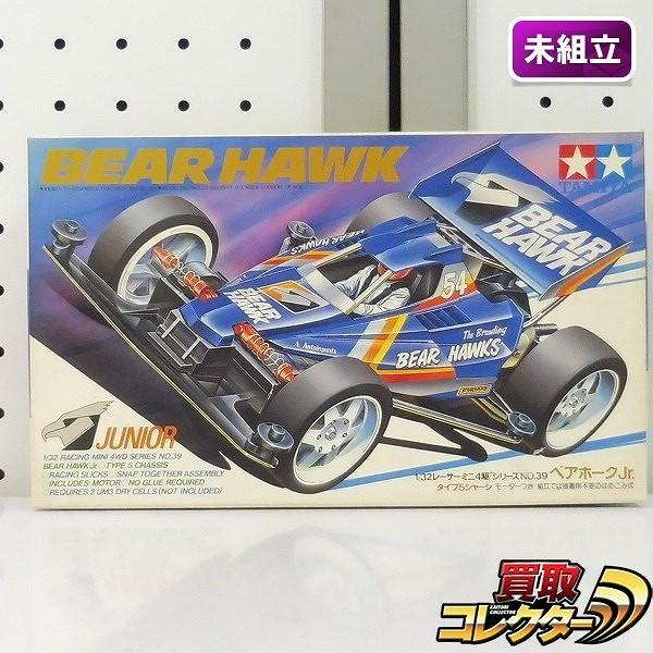タミヤ ミニ四駆 1/32 No.39 ベアホークJr.