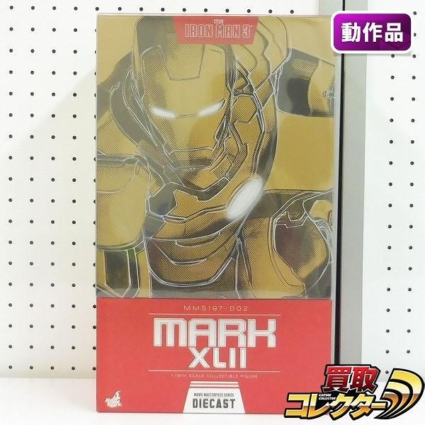 ムービーマスターピース DIECAST MMS197-D02 アイアンマン3 1/6 アイアンマン マーク42_1