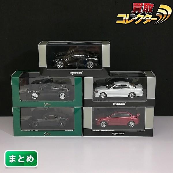 京商 1/43 トヨタ チェイサー2.5 ツアラーV 日産 GT-R R35 他_1
