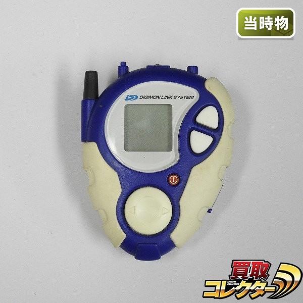 バンダイ デジモンアドベンチャー 02 D-3 VERSION2 ブルー&ホワイト_1