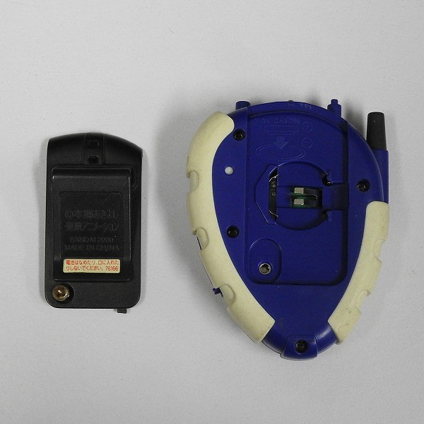 バンダイ デジモンアドベンチャー 02 D-3 VERSION2 ブルー&ホワイト_2