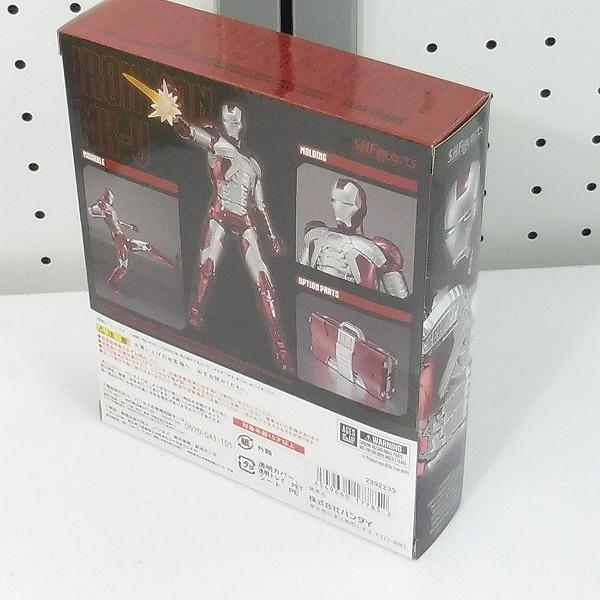 S.H.Figuarts アイアンマン2 アイアンマン マーク5 魂ウェブ商店限定_2