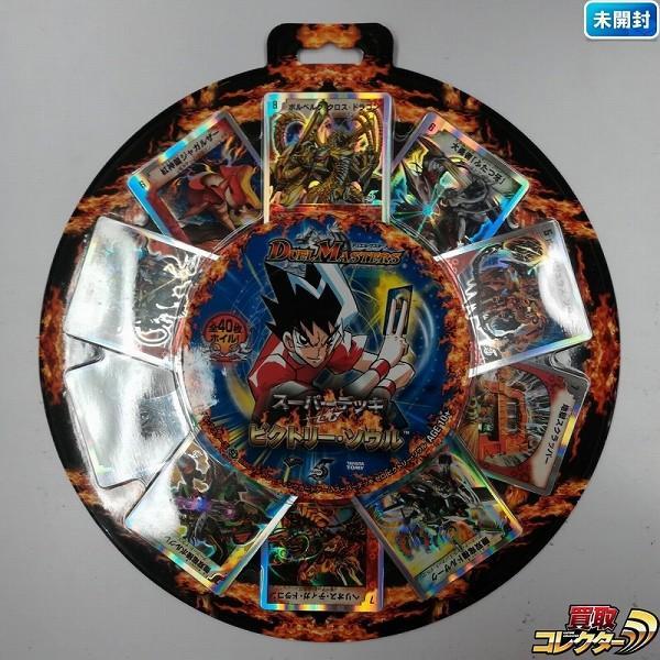 デュエルマスターズ スーパーデッキゼロ DMC-39 ビクトリー・ソウル_1