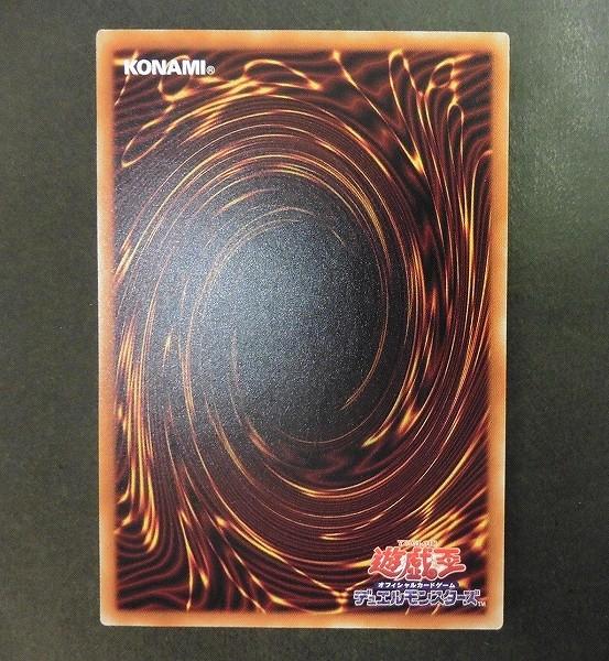 遊戯王 ブラック・マジシャン・ガール DP23-JP000 ホログラフィックレア_2