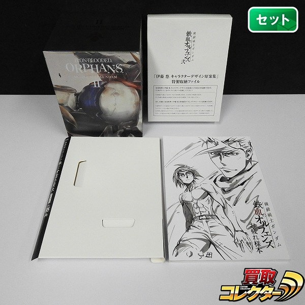 BD 機動戦士ガンダム 鉄血のオルフェンズ弐 全9巻 収納BOX付_1