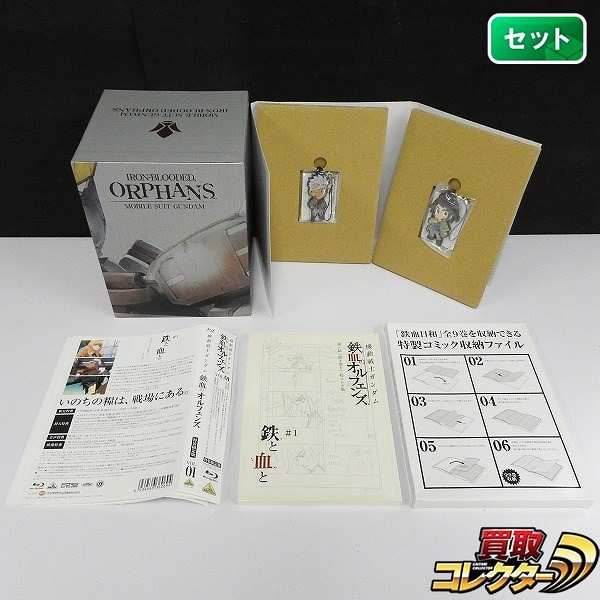 BD 機動戦士ガンダム 鉄血のオルフェンズ 全9巻 収納BOX付_1
