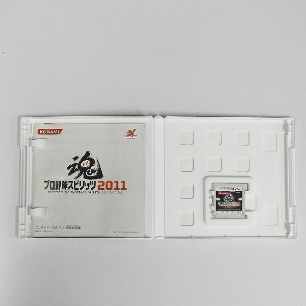 3DS ソフト コナミ プロ野球スピリッツ2011_3