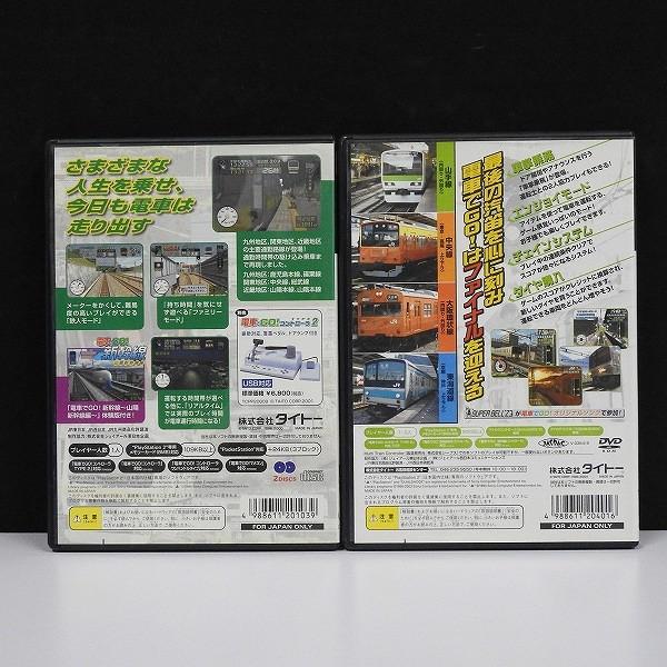 PS2 ソフト TAiTO 電車でGO! FINAL 電車でGO!3 通勤編_2