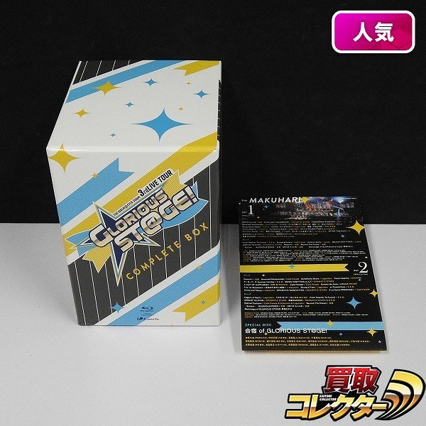 BD THE IDOLM@STER SideM 3rdLIVE TOUR MAKUHARI Complete Box_1