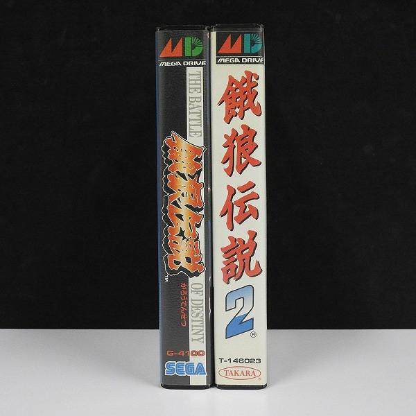 メガドライブ ソフト 餓狼伝説 + 餓狼伝説2 新たなる闘い_2