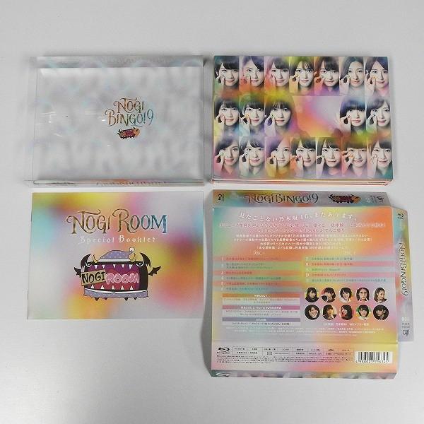 NOGIBINGO! 9 Blu-ray BOX ポストカード付_3