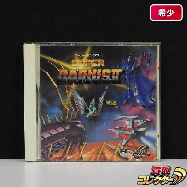 PCエンジン CD-ROM2 NEC スーパーダライアス2_1
