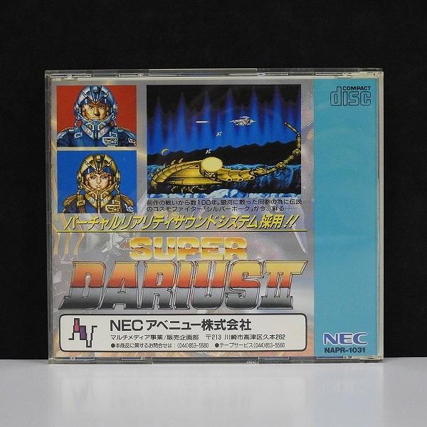 PCエンジン CD-ROM2 NEC スーパーダライアス2_2