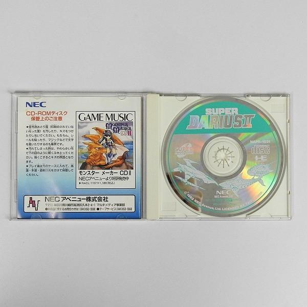 PCエンジン CD-ROM2 NEC スーパーダライアス2_3