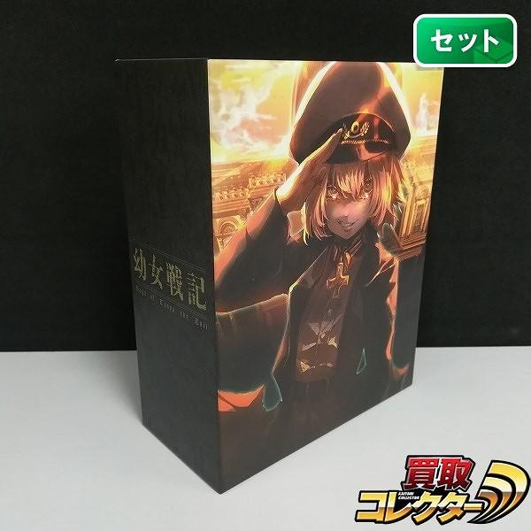 DVD 幼女戦記 初回生産限定版 全3巻 収納BOX付_1