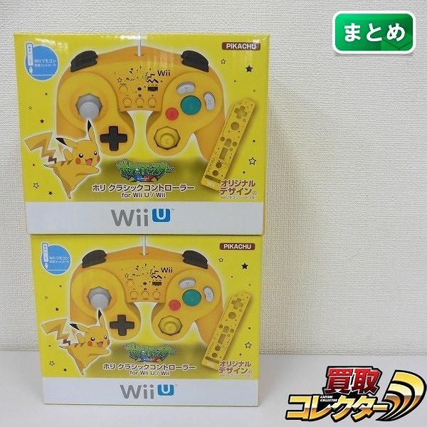 WiiU ホリ クラシックコントローラー ポケットモンスターXY ピカチュウ ×2_1