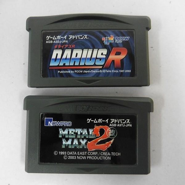 ゲームボーイアドバンス ソフト ダライアスR メタルマックス2改_2