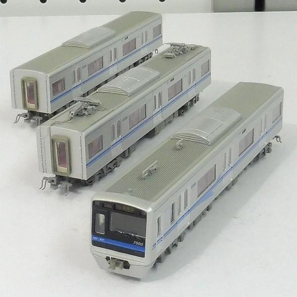 マイクロエース A-6473 北総鉄道 7500形 8両セット_3