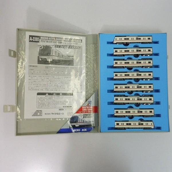 マイクロエース A-3380 都営地下鉄5300形 初期型・登場時 ショートスカート 8両セット_2