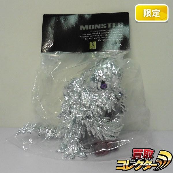 CCP ヘドラプロジェクト 第10弾 マルイワン限定 水銀ver._1
