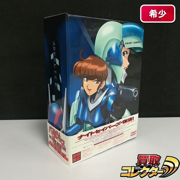 バブルガムクライシス DVD Collection BOX 初回限定版_1