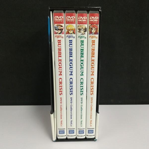 バブルガムクライシス DVD Collection BOX 初回限定版_2