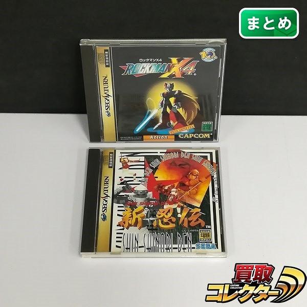 セガサターン ソフト 新・忍伝 ロックマンX4(スペシャルリミテッドパック)_1