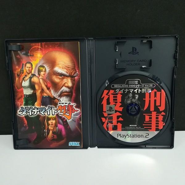 PS2 ソフト セガエイジス2500シリーズ VOL.26 ダイナマイト刑事_3