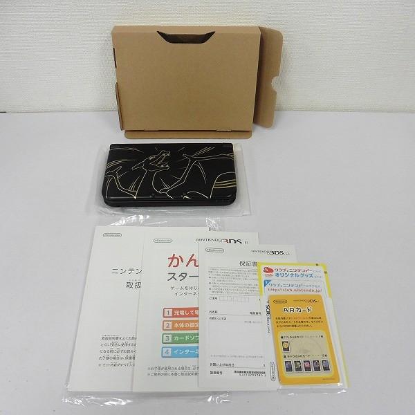 ニンテンドー 3DS LL リザードン エディション ポケモンセンター 限定_2