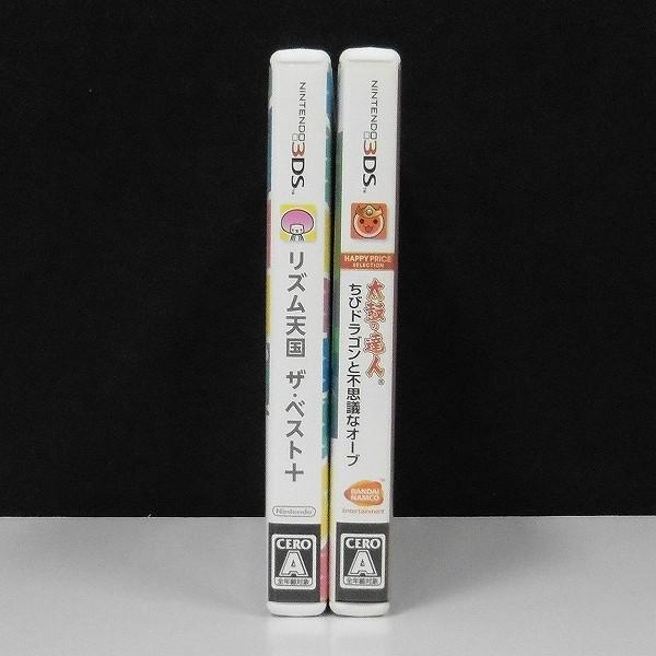 3DS ソフト リズム天国 ザ・ベスト+ 太鼓の達人 ちびドラゴンと不思議なオーブ_2