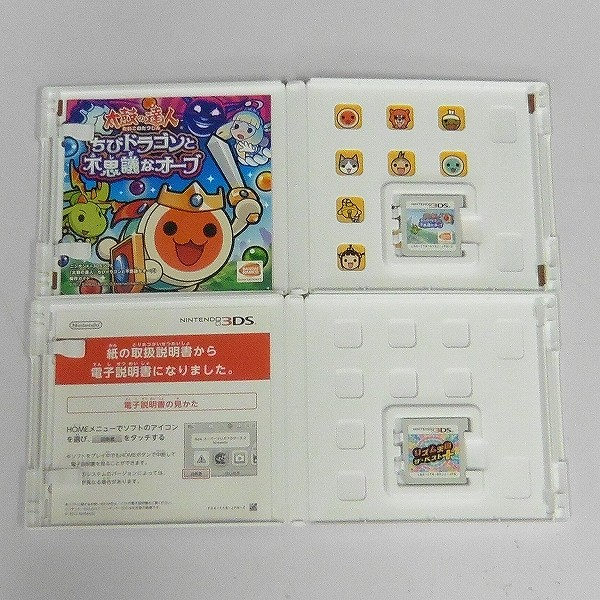 3DS ソフト リズム天国 ザ・ベスト+ 太鼓の達人 ちびドラゴンと不思議なオーブ_3