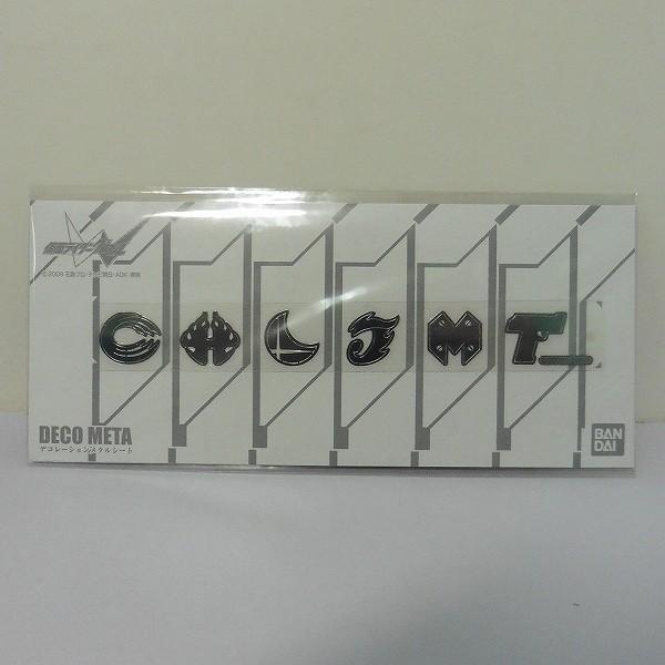 仮面ライダーW ガイアメモリUSB Ver. 2GB + デコレーションメタル_3