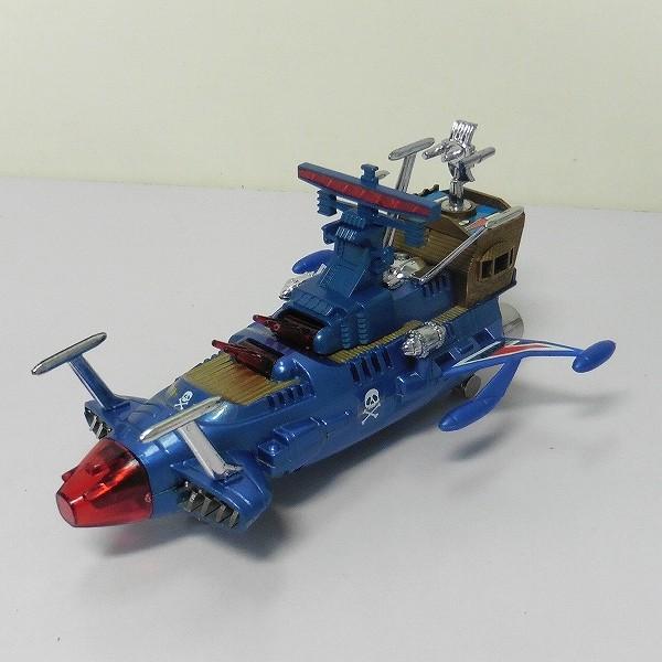 タカトクトイス 合金 宇宙海賊キャプテンハーロック DXアルカディア号_3